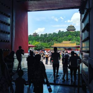 The Exit to the Forbidden City